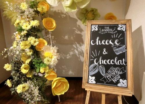 チーズアンドチョコレートフェア