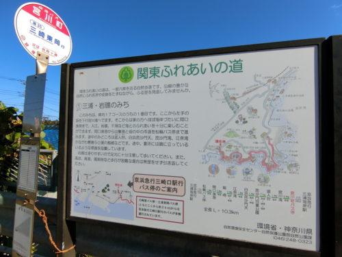 宮川町バス停